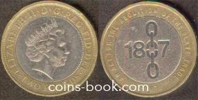 2 фунта 2007