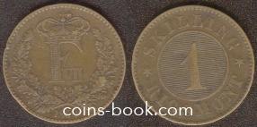 1 скиллинг ригсмонт 1860