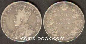50 центов 1918