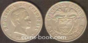 50 сентаво 1934