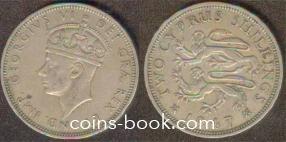 2 шиллинга 1947