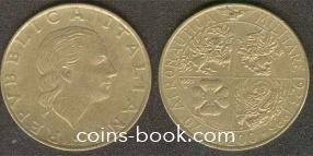 200 лир 1993