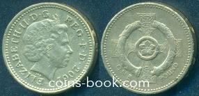 1 фунт 2001