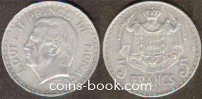 5 франков 1945