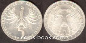 5 марок 1978