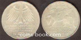 5 марок 1979