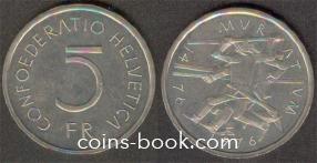 5 франков 1976