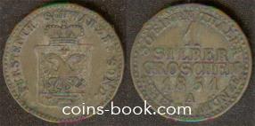 1 серебряный грошен 1851