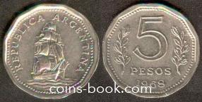 5 песо 1968