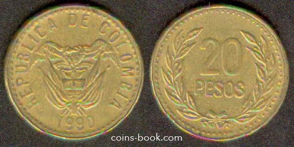 20 pesos 1990