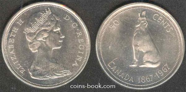 50 центов 1967