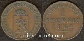 1 пфенниг 1864