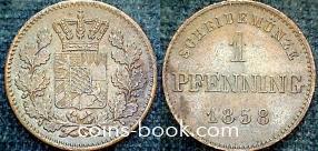 1 пфенниг 1858