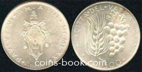 500 лир 1970
