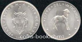2 лиры 1970
