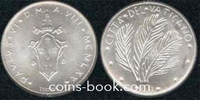 1 лира 1970