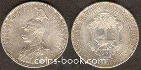 1 рупий 1892