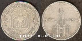2 рейхсмарки 1934