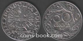 50 грошей 1938