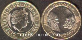 2 фунта 2009