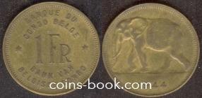 1 франк 1944