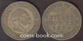 1 зильбергрошен 1856