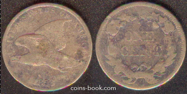 1 цент 1858