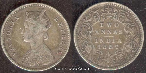 2 annas 1882