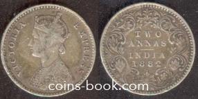 2 анны 1882