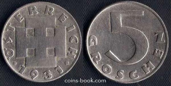 5 грош 1931