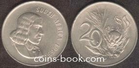20 центов 1965