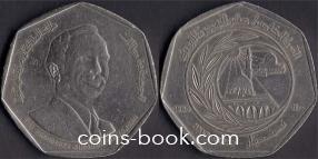 1/2 динара 1980