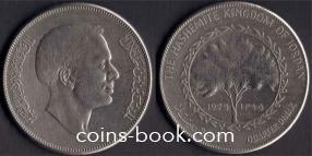 1/4 динара 1975