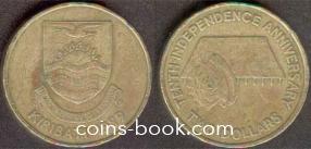 2 доллара 1989