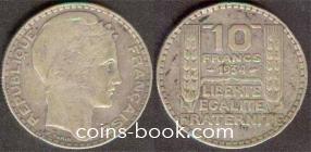 10 франков 1934