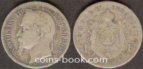 1 франк 1868