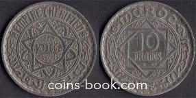 10 франков 1947
