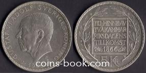 5 крон 1966