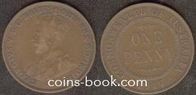 1 пенни 1917