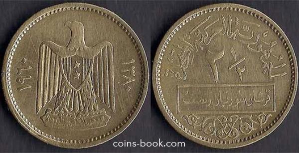 2,5 piastres 1960