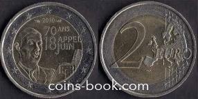 2 евро 2010