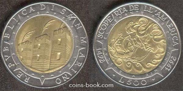 500 лир 1992