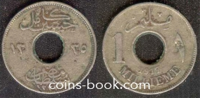 1 millième 1917