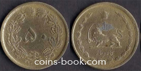 50 динар 1953