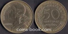 50 сантимов 1964