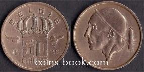 50 сантимов 1956