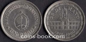 1 песо 1960