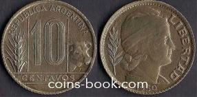 10 сентаво 1950