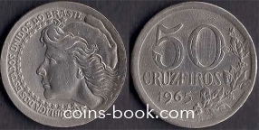 50 крузейро 1965