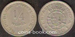 1/4 рупий 1952